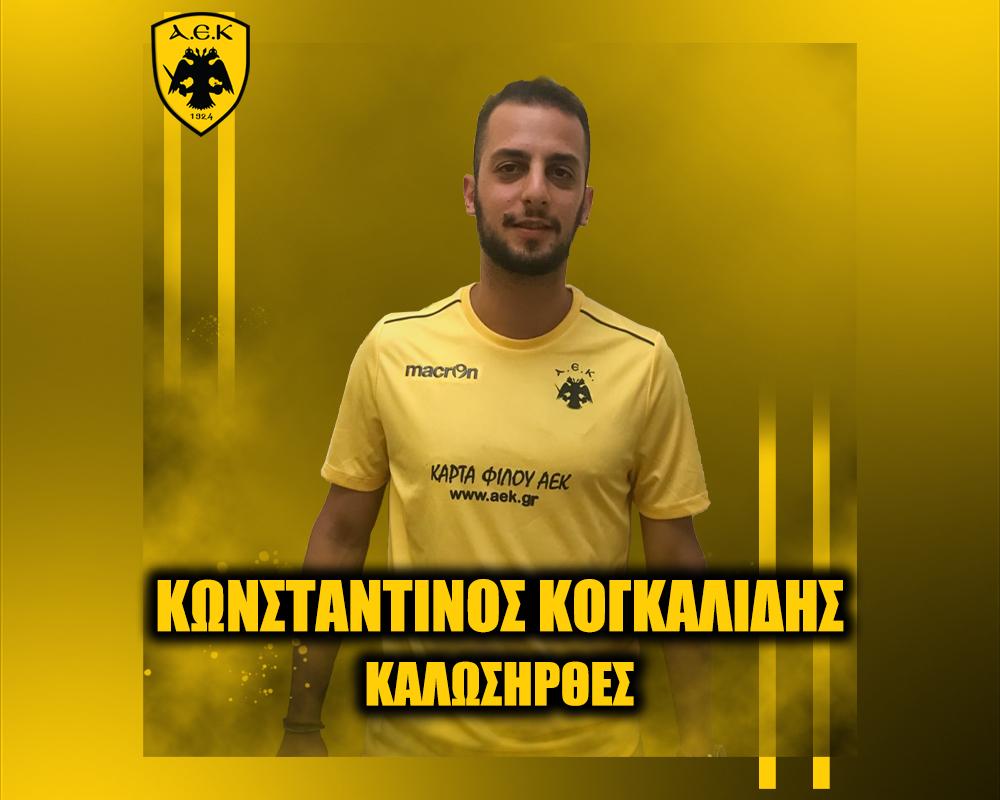 maketa_ANAKOINOSEIS_welcome_VOLLEY_site_Kogkalidis_B