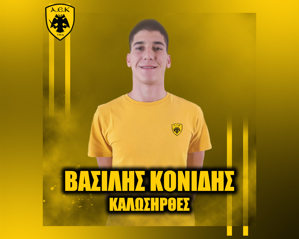 maketa_ANAKOINOSEIS_welcome_VOLLEY_site_Konidis