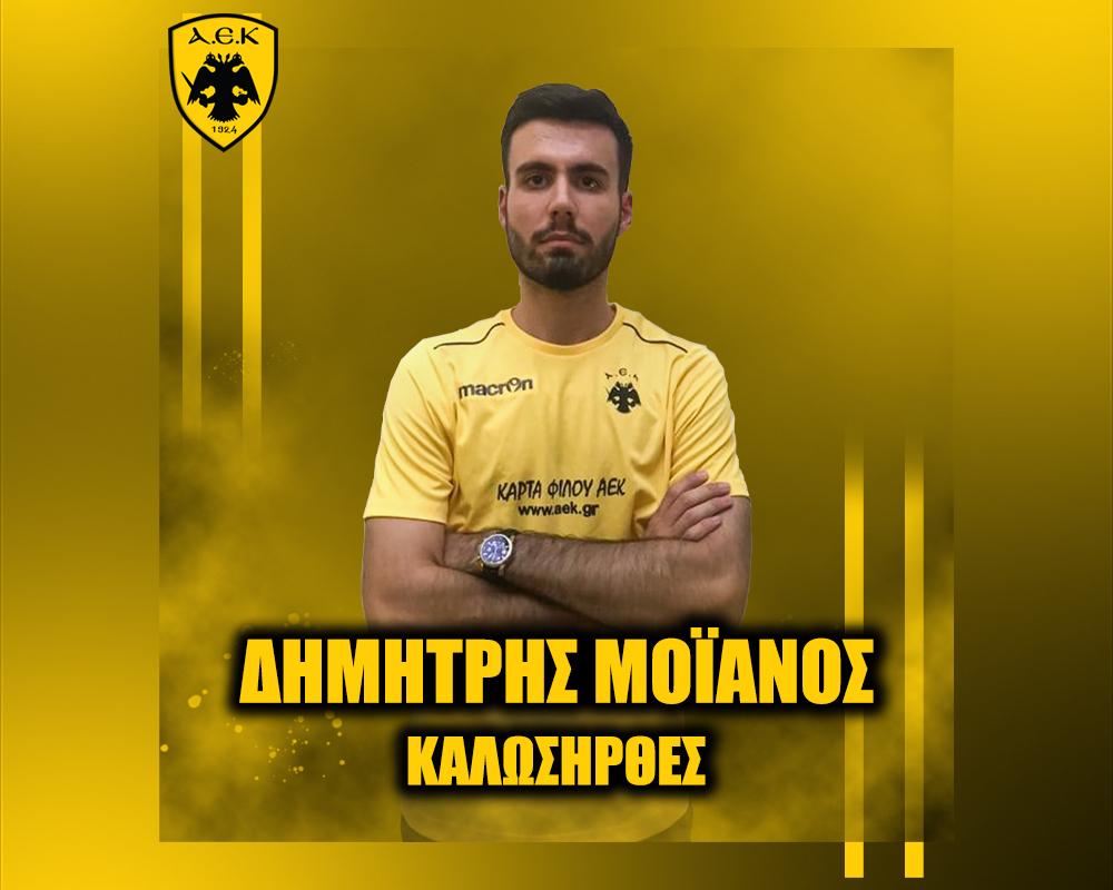 maketa_ANAKOINOSEIS_welcome_VOLLEY_site_Moianos
