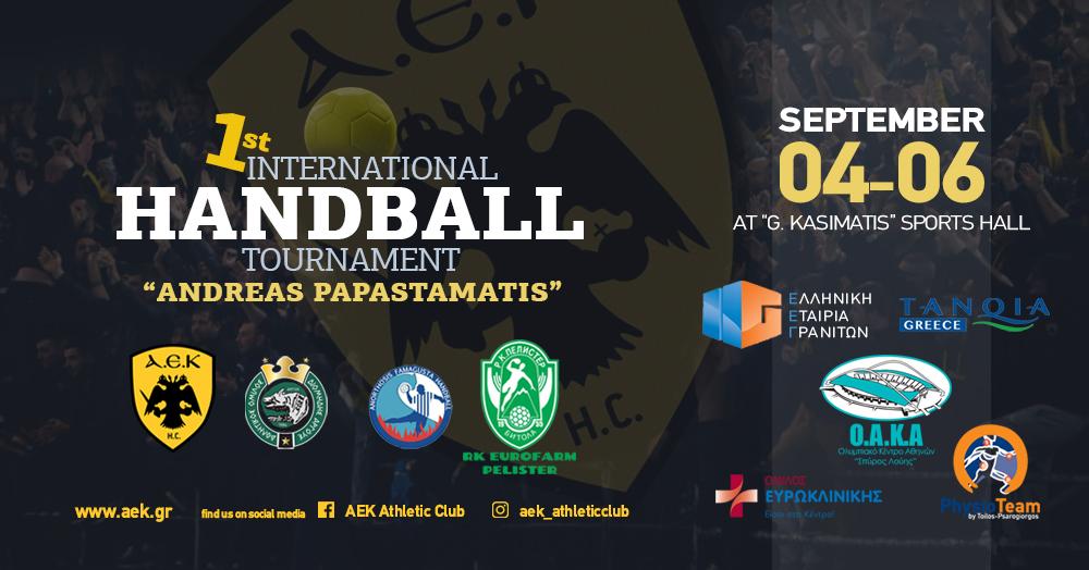 1ST HANDBALL TOURNAMENT_event banner