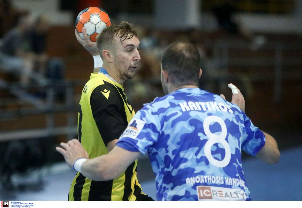 aek-anorthosi-handball-buneta