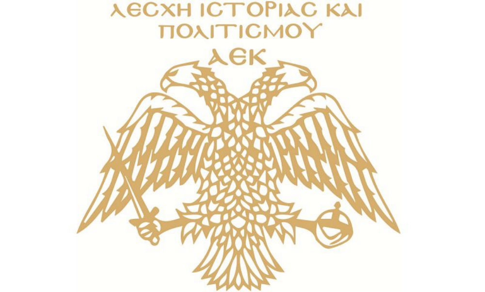 lesxi-istoria-kai-politismou-aek-31232312