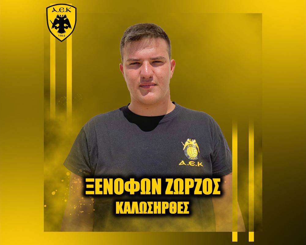 maketa_ANAKOINOSEIS_welcome_POLO_site_Zorzos